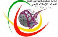 بيان تهنئة بمناسبة إقرار وثيقة النظام الاتحادي الديمقراطي لروج آفا – شمال سوريا.
