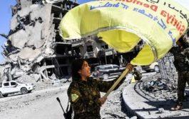 قوات سوريا الديمقراطية تعلن السيطرة على مدينة الرقة