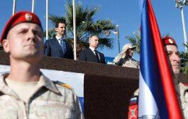 روسيا تبدأ سحب قوات من سورية