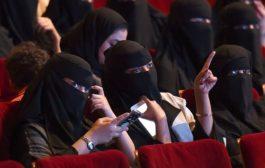 في صحف عربية: السماح بالسينما في السعودية خطوة