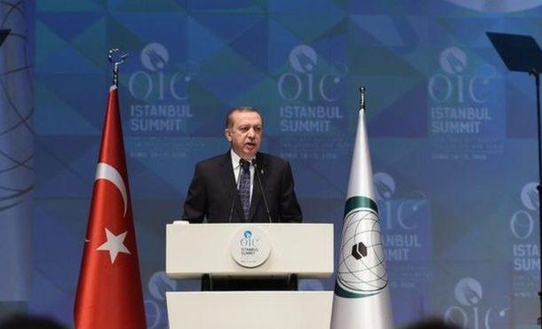 قمة إسلامية طارئة في تركيا للرد على قرار ترامب بشأن القدس