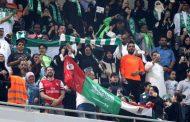 لأول مرة في تاريخ السعودية..النساء يحضرن مباراة كرة قدم
