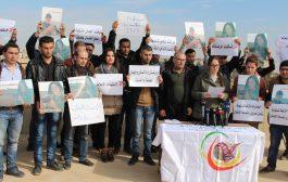 اتحاد الاعلام الحر يقيم وقفة تضامنية مع عفرين