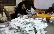 بدء فرز الأصوات في انتخابات الرئاسة في مصر