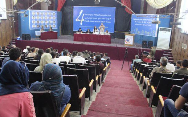 اتحاد الاعلام يعقد مؤتمره الرابع في مدينة قامشلو