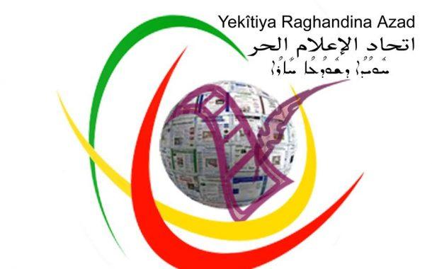 الاعلام الحر يهنىء الاعلاميين بمناسبة عيد الفطر