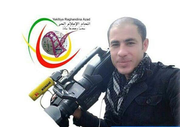 بيان في ذكرى استشهاد الصحفي مصطفى محمد