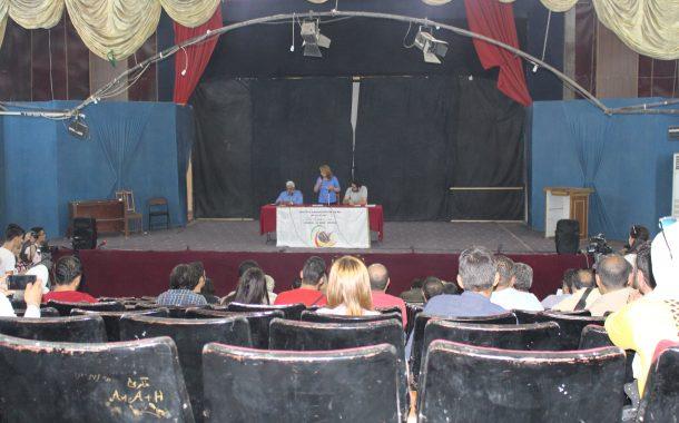 ملتقى حواري بين الصحفيين والمجلس الأعلى للإعلام في قامشلو
