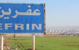 منظمة العفو الدولية تدعو أنقرة إلى وقف الانتهاكات الجسيمة في عفرين