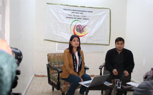 الاعلام الحر يقيم محاضرة عن حماية حقوق الصحفيين