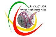 الصحفيون الكرد يحصدون جوائز عالمية في الصحافة
