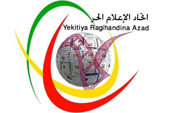 تصريح بصدد اعتقال صحفيين في كوباني