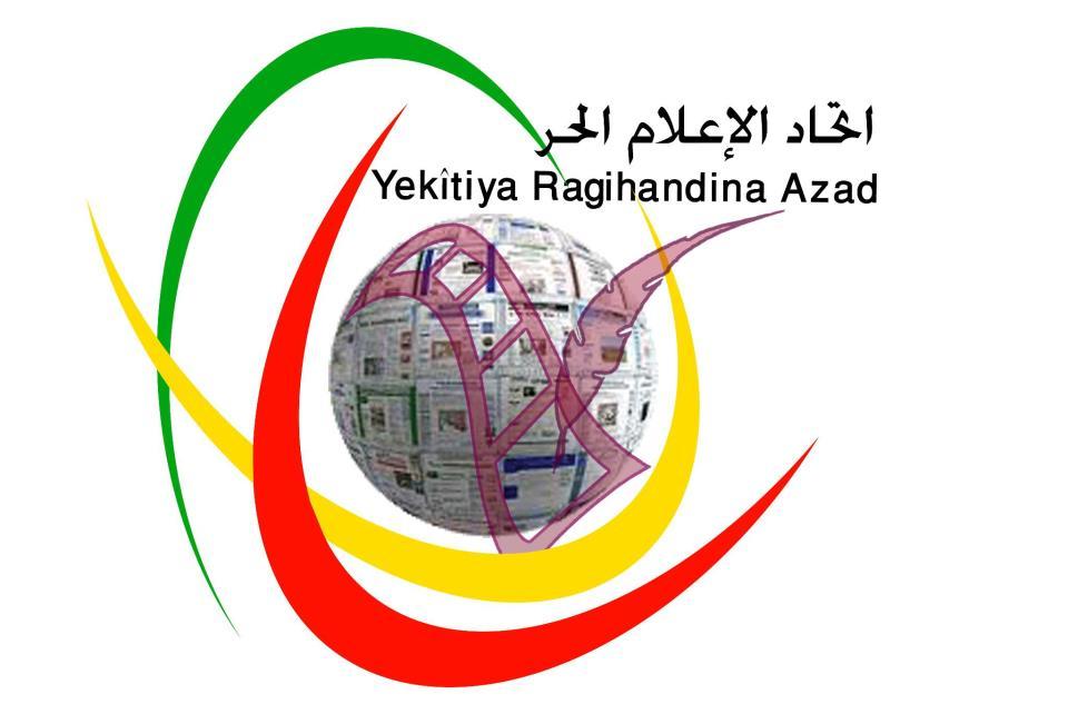 بيان بخصوص إغلاق مكتب قناة كردستان 24 في قامشلو