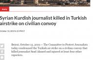 لجنة حماية الصحفيين الدوليين تدين استهداف تركيا للصحفيين