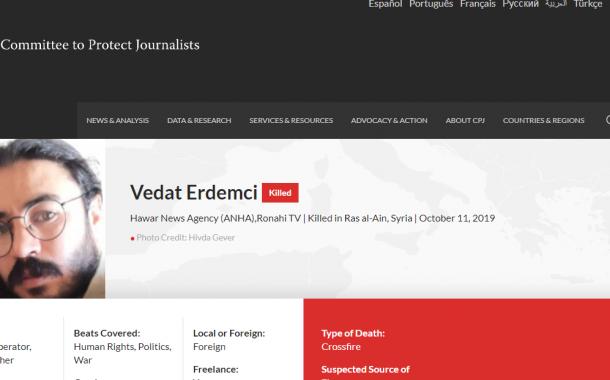 لجنة حماية الصحفيين الدولية تنشر تفاصيل استهداف الإعلامي وداد أردمجي
