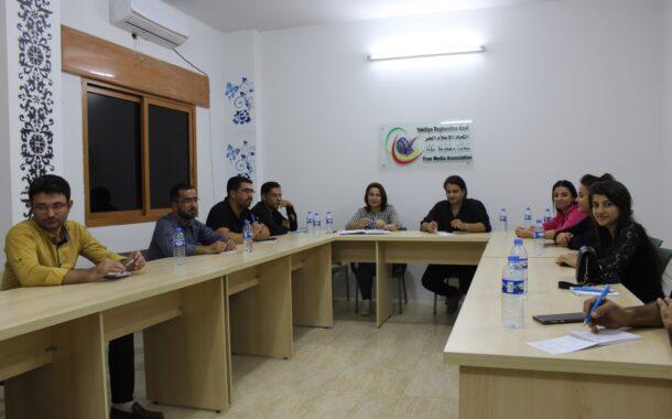 الاجتماع الأول لمجلس اتحاد الإعلام الحر